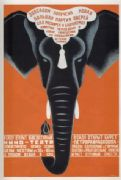 vintage Russian poster - The zoo has received a new shipment of animals 1930